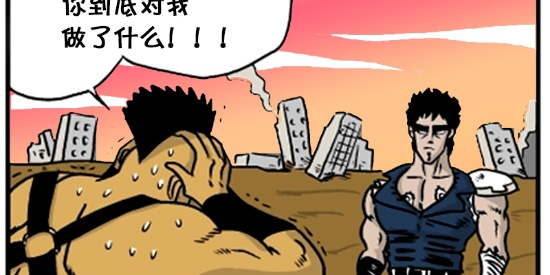 搞笑漫画:笑穴可以无形的杀人