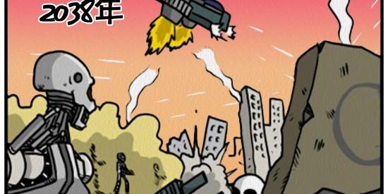 搞笑漫画:给自己小时候的机器人