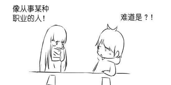 搞笑漫画:这样是不是喜欢男生
